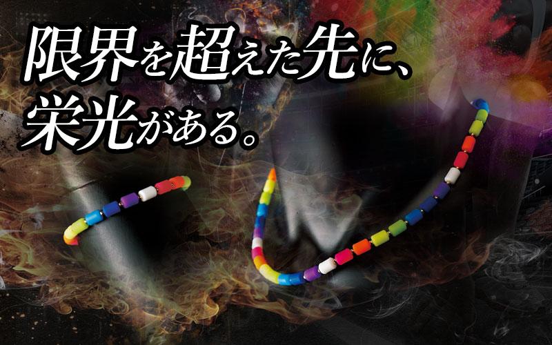 インパルス ビクトリー ジャパン
