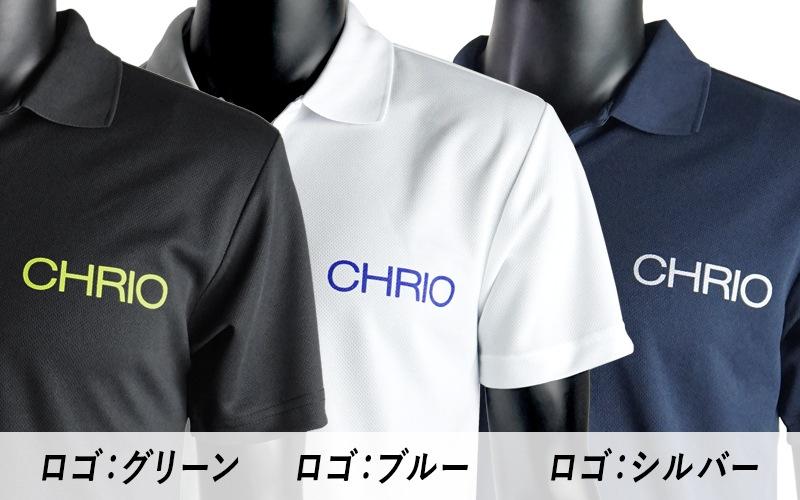 ロゴプリント:ブラック / グリーン、ホワイト / ブルー、ネイビー / シルバー