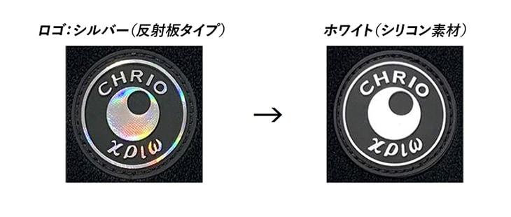丸ロゴ部分素材変更 色はシルバー(反射板)からホワイトになります。