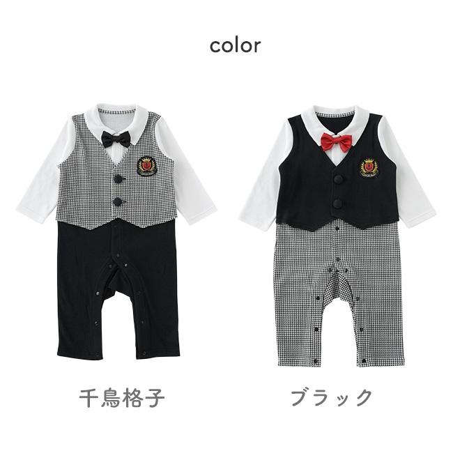 f89663ebac57b ... ティノティノベスト風フォーマル長袖カバーオール ベビー服  赤ちゃん  服