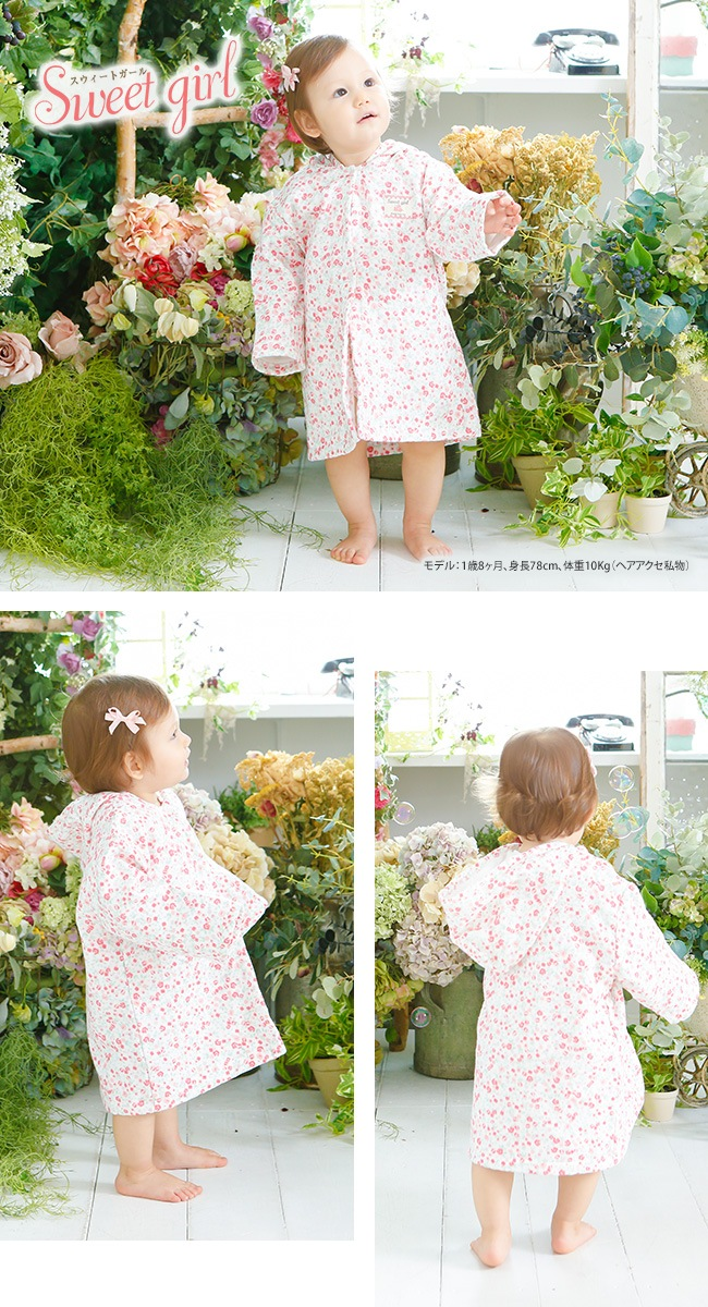 d118163bcb079 ... スウィートガール小花柄バスローブ ベビー服  赤ちゃん  服  ベビー ...