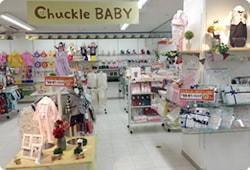 チャックルベビー  イオン南宮崎店