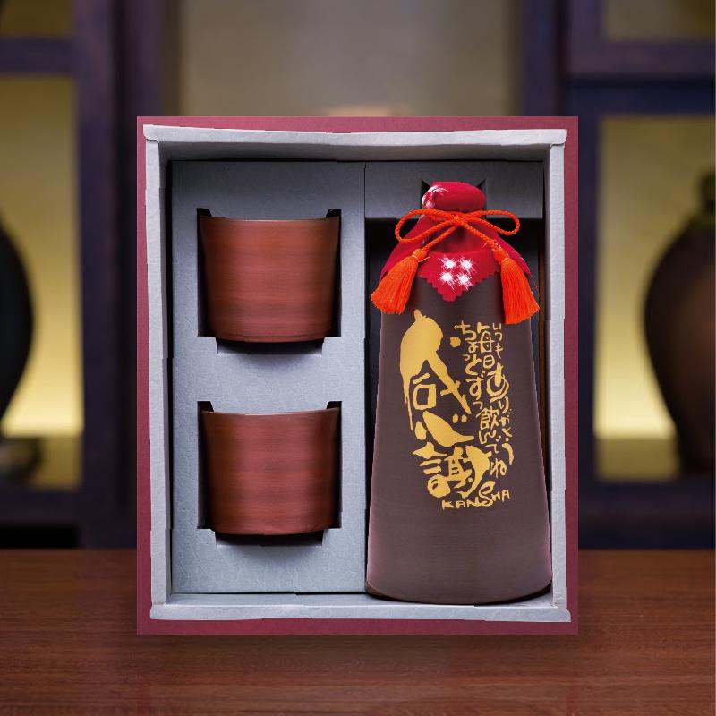 【おすすめギフトセット】琉球城焼 感謝ボトル720ml<3年古酒25度>・陶器コップ2個セット