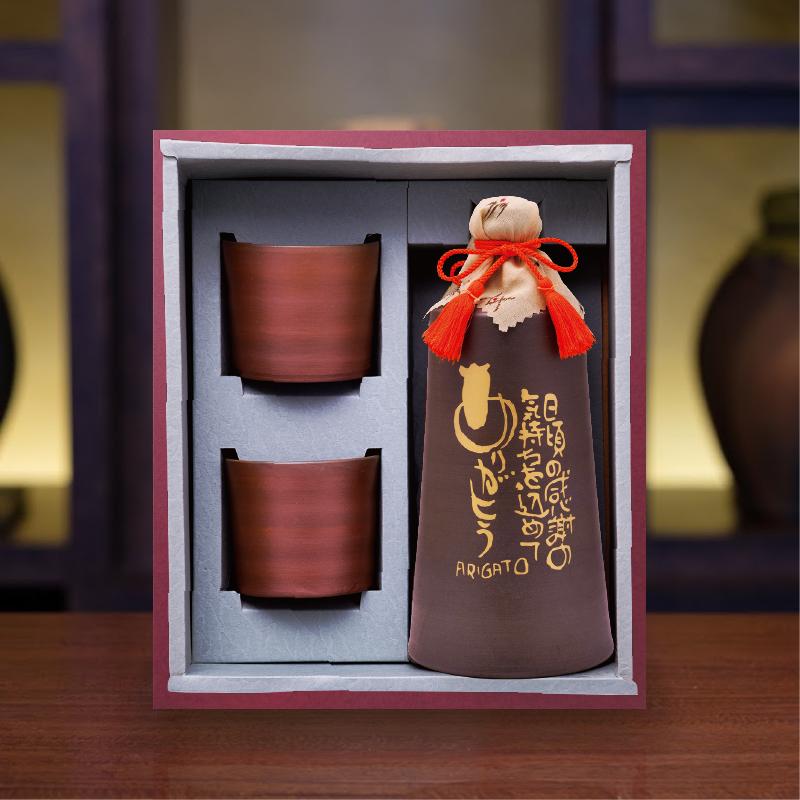 【おすすめギフトセット】琉球城焼 ありがとうボトル720ml<3年古酒25度>・陶器コップ2個セット