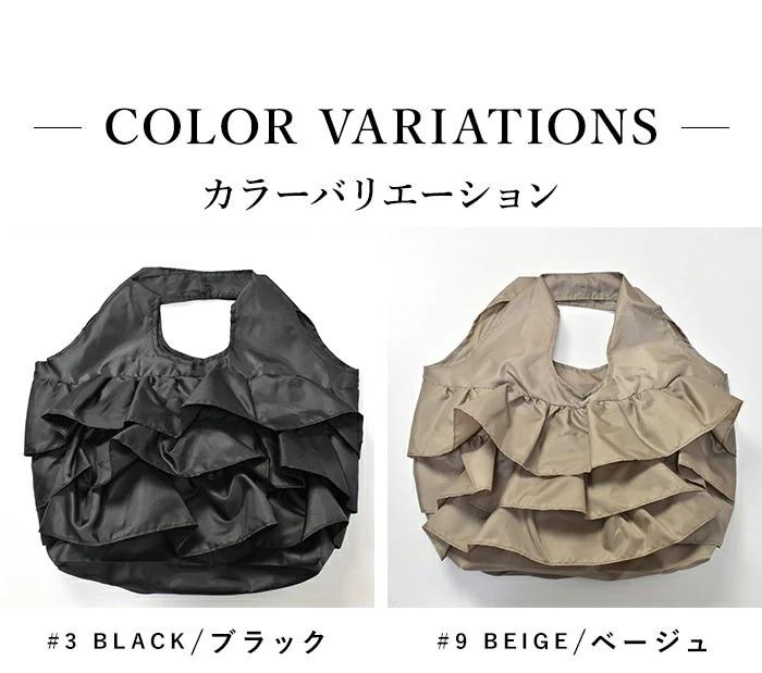 #3 BLACK ブラック / #9 BEIGE ベージュ