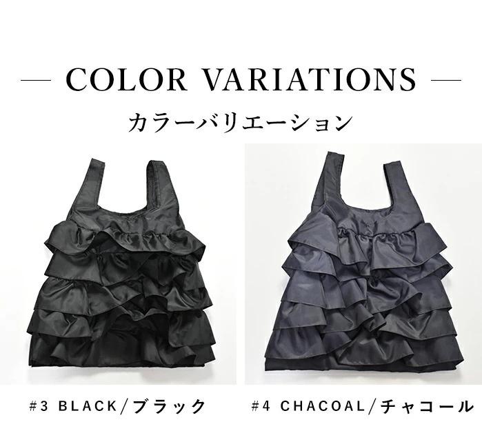 #3 BLACK ブラック / #4 CHACOAL チャコール