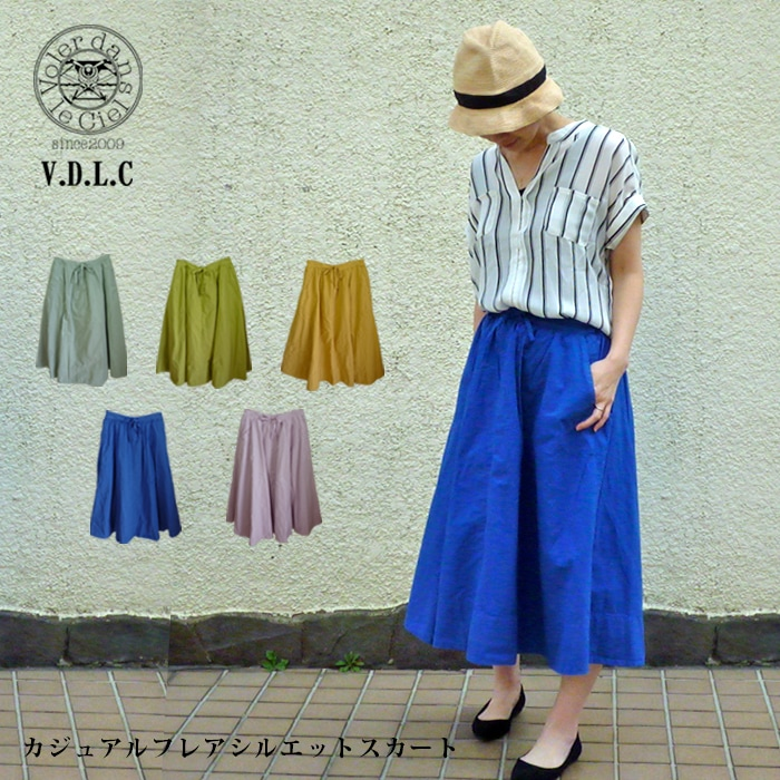 VDLC カジュアルフレアシルエットスカート