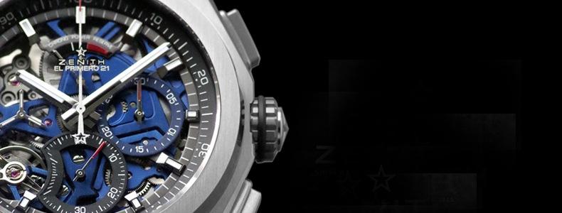 917a40d676 ゼニスの時計一覧|中古・新品販売は「名古屋 栄 MONTAGNE モンテーヌ」