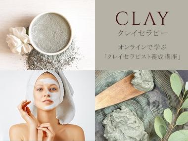 Instagram&Facebook用広告バナー(Clay3番デザイン)