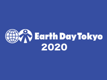 アースデー東京2020