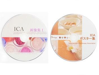 ICA画像集Ⅰ