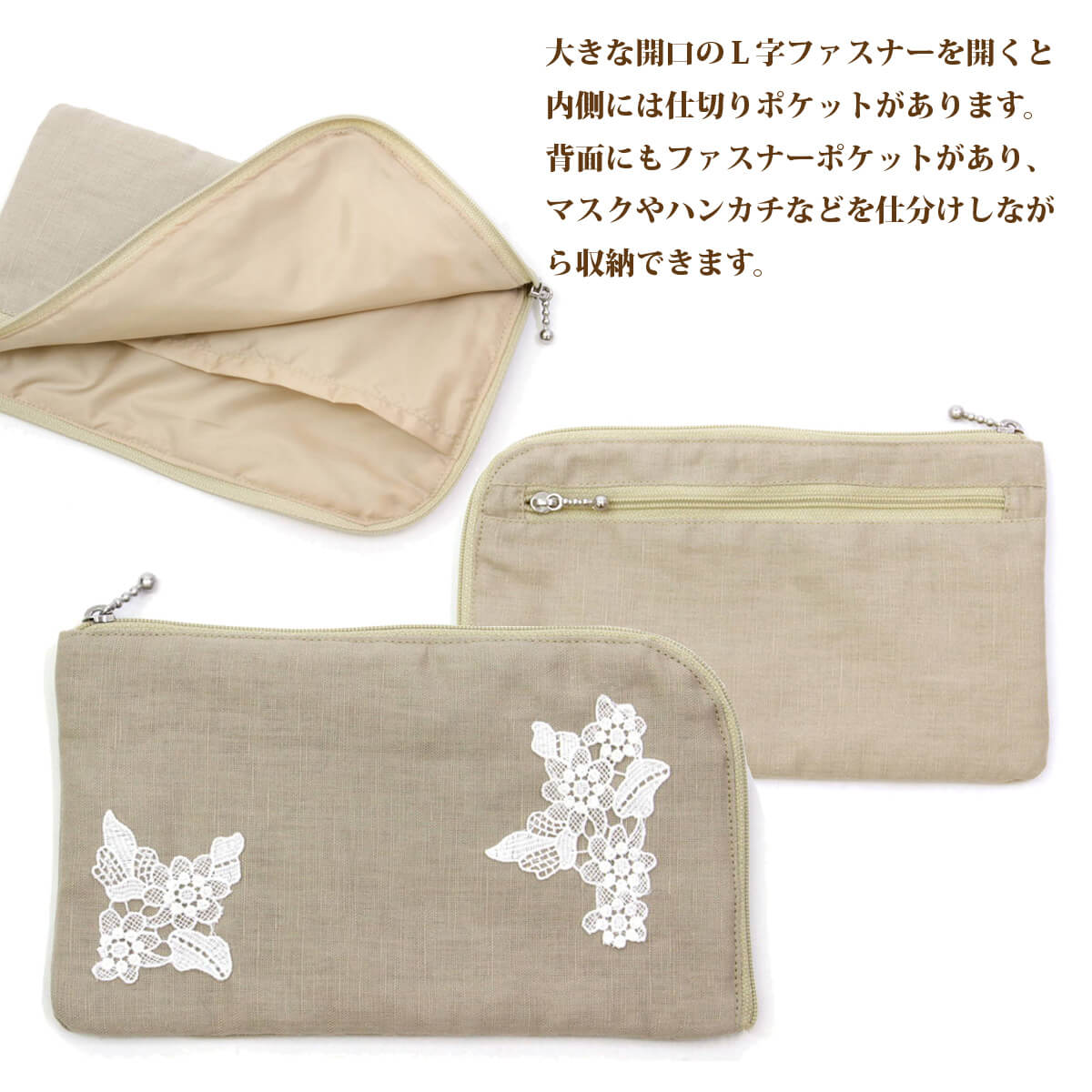 リノシリーズ マスクケースは3色(ベージュ、ピンク、ブラック)ございます。
