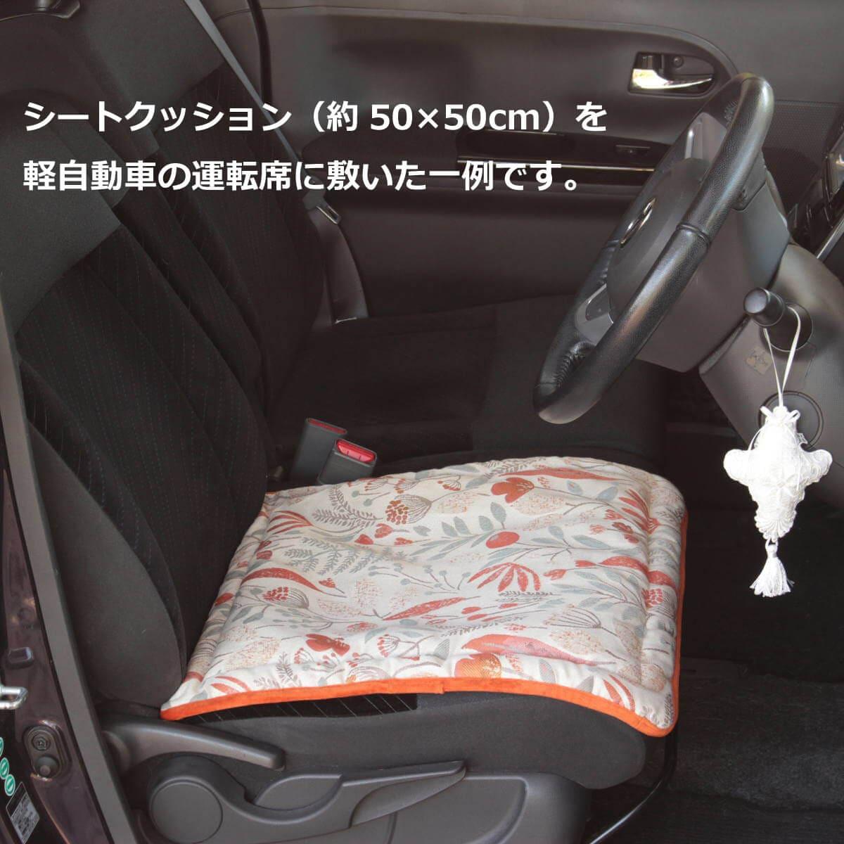 北欧風デザインのクッカポルクシリーズ,シートクッションを軽自動車の運転席に敷いた一例です。