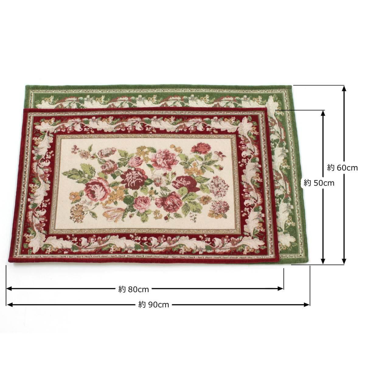 インテリアファブリック,アミブルージュ,バラ柄のシェニール織フロアマットは2つのサイズがあります。約50×80cmと約60×90cmです。