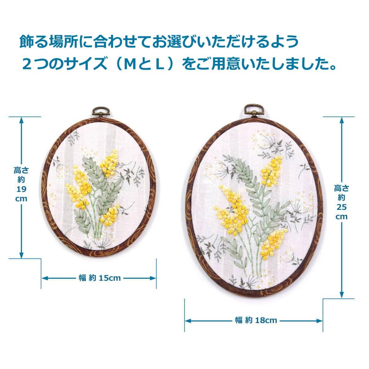ミモザ,リボン刺繍,ウォールデコ,壁掛け,インテリア