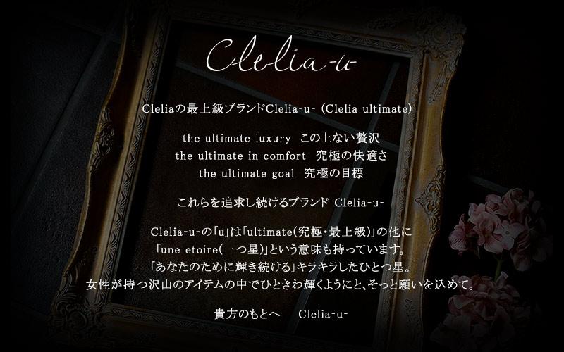 Clelia-u-宇宙柄本革ラウンドファスナー長財布
