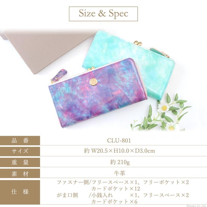 Clelia-u-本革L字ファスナー長財布