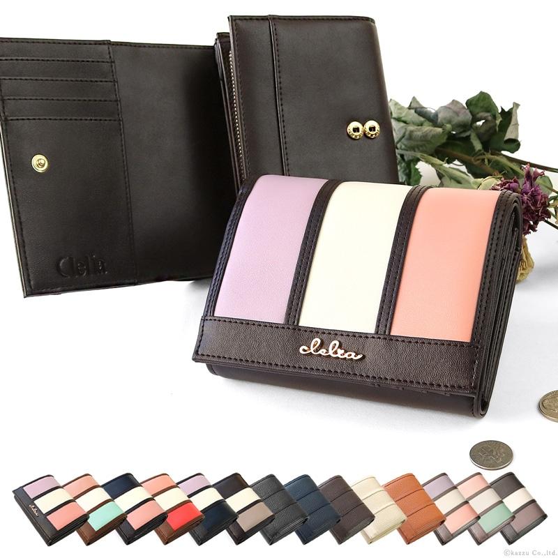 Clelia大容量フラップ二つ折り財布