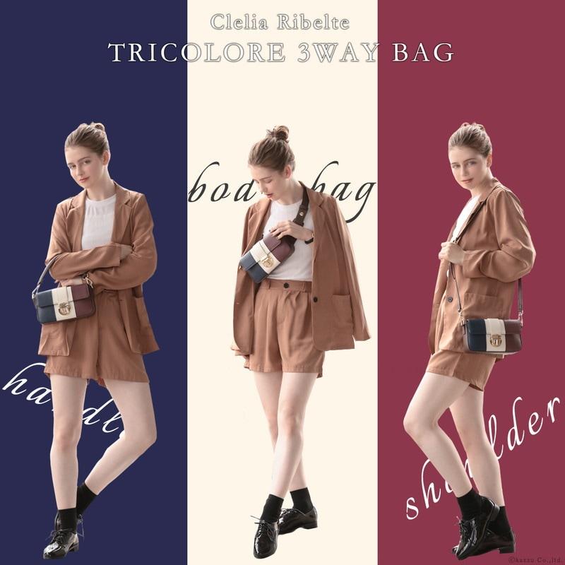 Clelia3wayミニバッグ