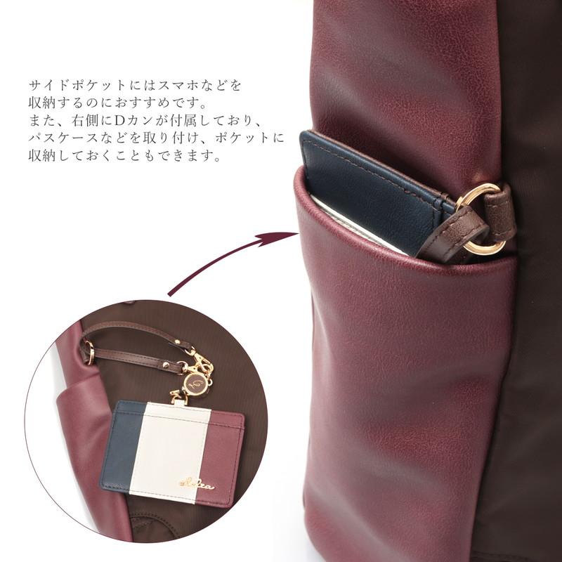 サイドポケットはDカンでパスケースを取り付け可能