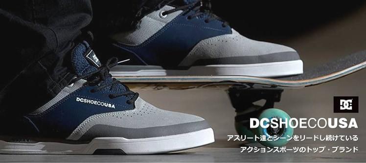 DCSHOE/ディーシーシュー