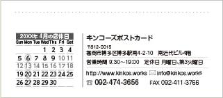 カレンダー印刷サンプル03