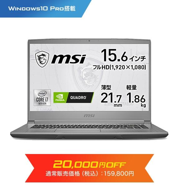 【SALE】WF65-10TH-1137JP ◆通常価格159,800円(税込)