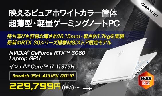 Stealth-15M-A11UEK-001JP