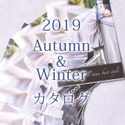 coca 秋冬カタログ応募フォーム