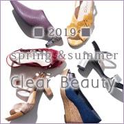 2019年春夏 新作 clear beauty