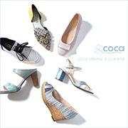 coca 2020 春夏 新作 カタログ 応募フォーム