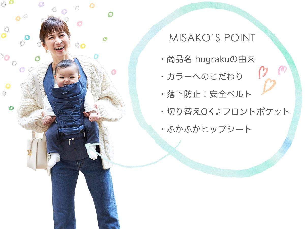 Misako's point