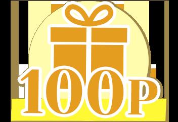 100P→300P
