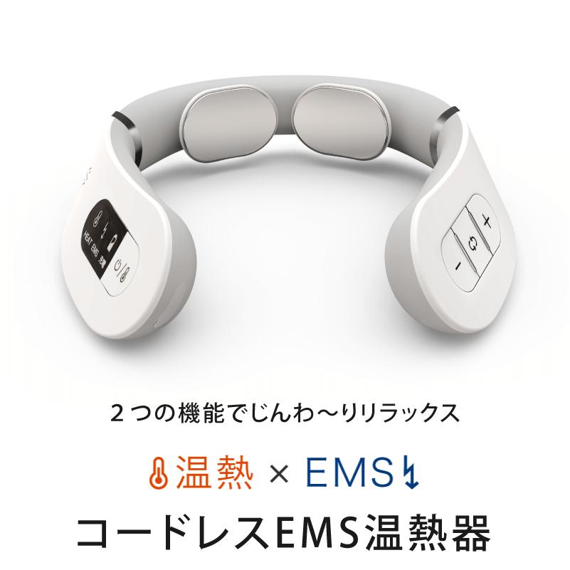 MYTREX(マイトレックス)EMS HEAT NECK (イーエムエス ヒート ネック) MT-P-EHN19W