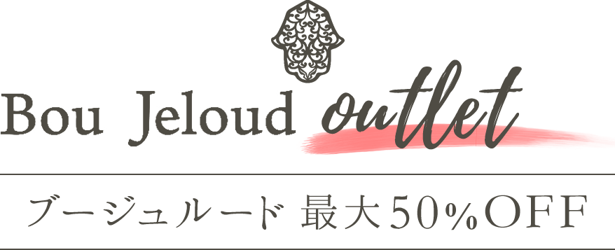 Bou Jeloud Outlet - ブージュルード最大50%OFF