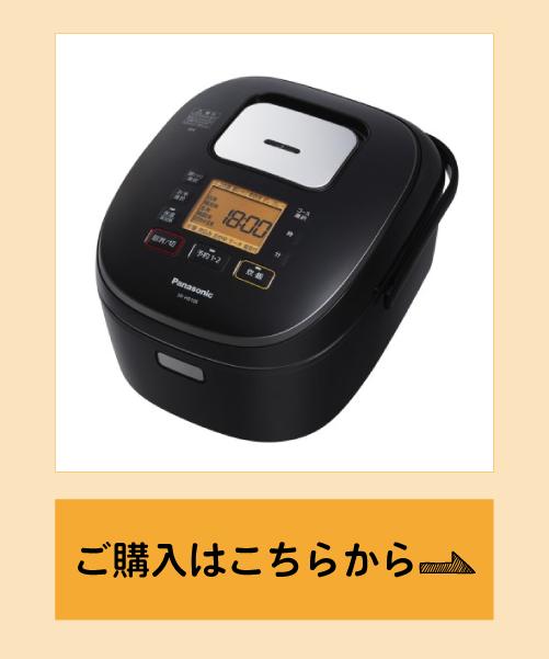 パナソニック IHジャー炊飯器 SR-HB108-K