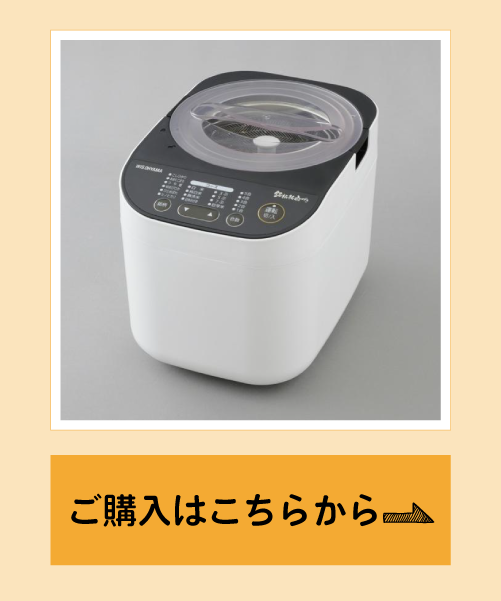 アイリスオーヤマ 米屋の旨み 銘柄純白づき精米機 ホワイト RCI-B5-W