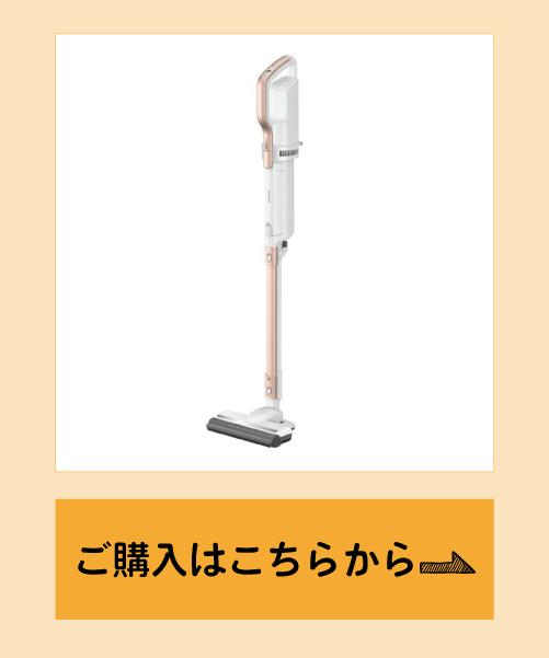 アイリスオーヤマ 極細軽量スティッククリーナー 紙パック コードレスピンク IC-SLDCP6-P