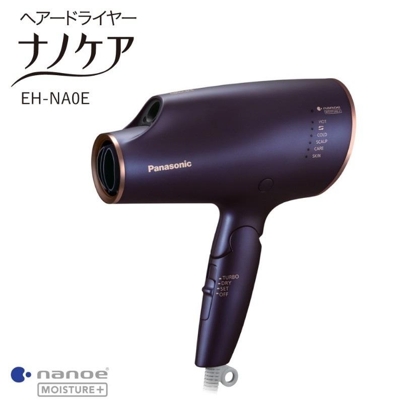 パナソニック ドライヤー ナノケア EH-NA0E