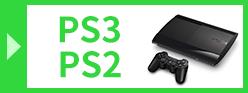 PS3,PS2