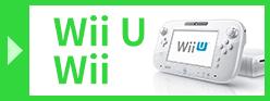 Wii U,Wii