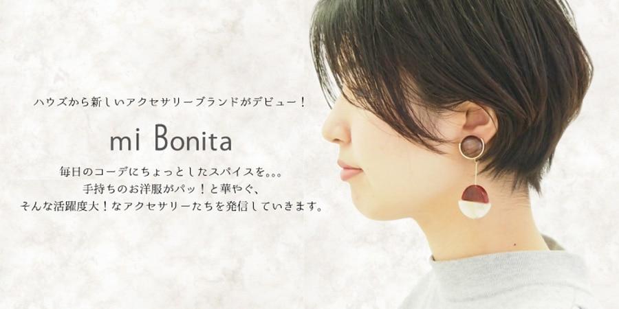 ミ・ボニータ