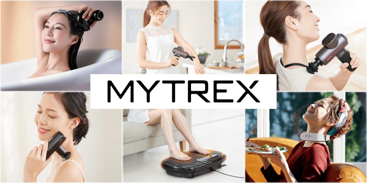 MYTREX(マイトレックス)