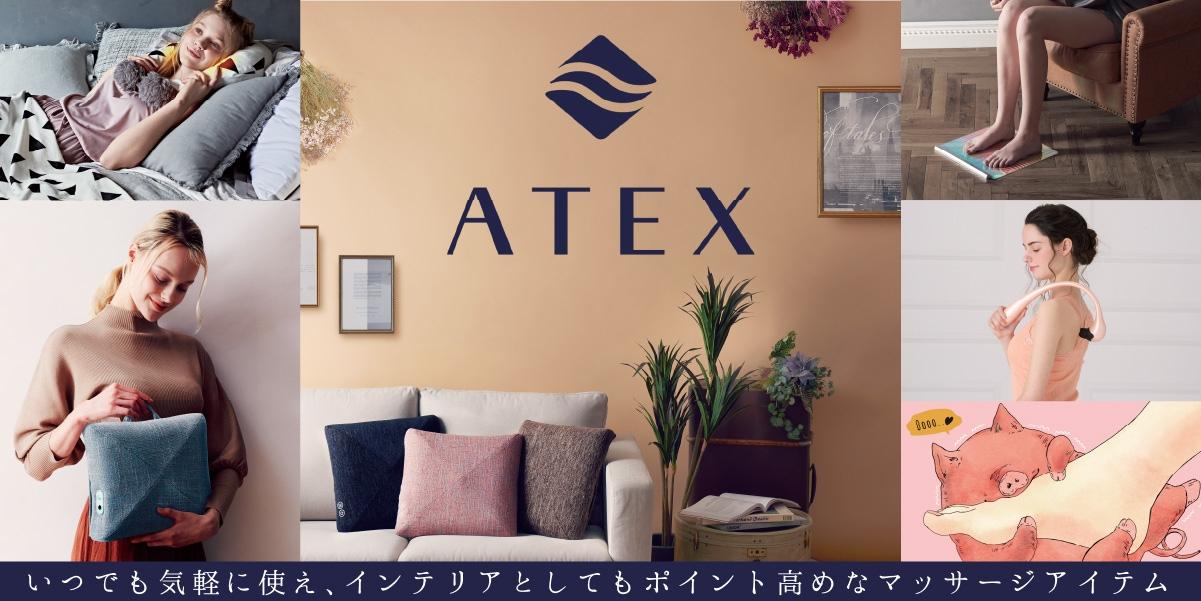 ATEX(アテックス)