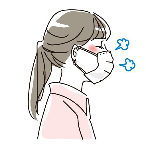 マスクでの息苦しさ
