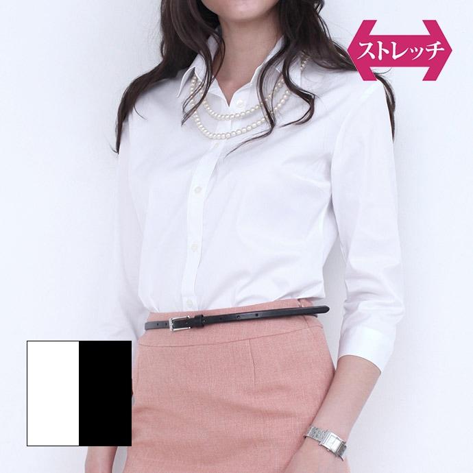 7分袖/ホワイト