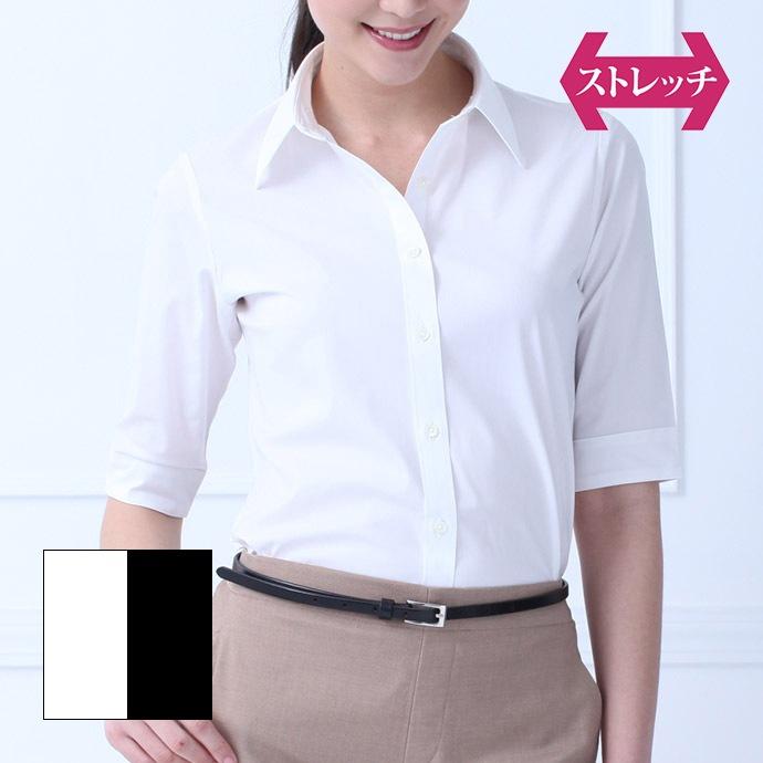 5分袖/ホワイト