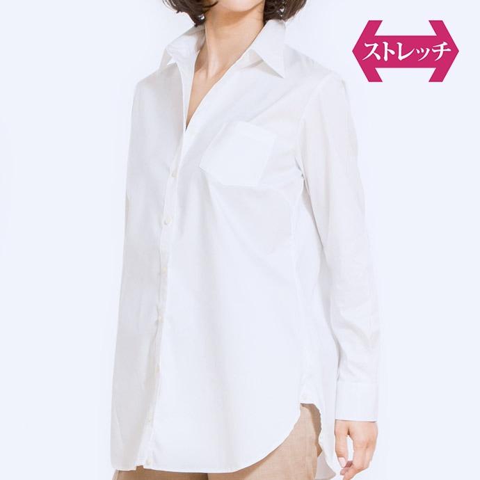 ロングシャツ/ホワイト