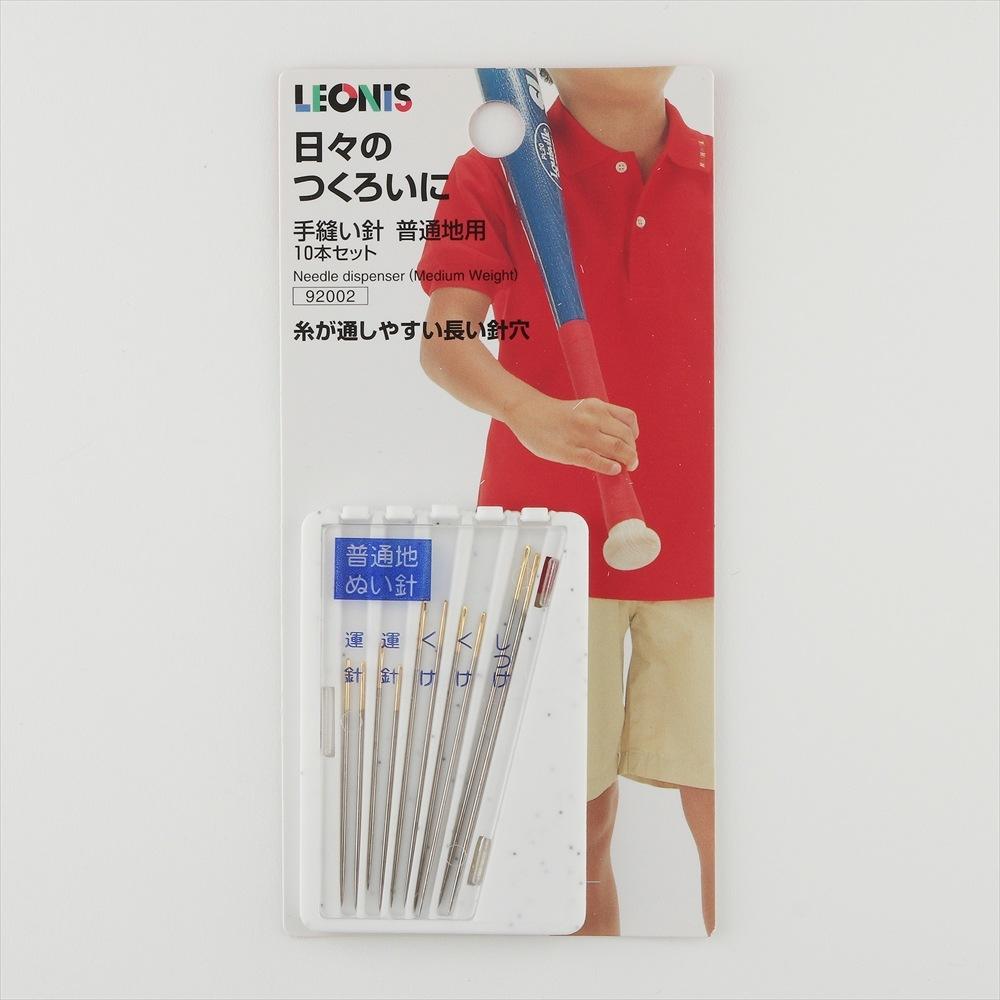 手縫い針 普通地用