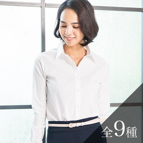ドレスシャツ(白)